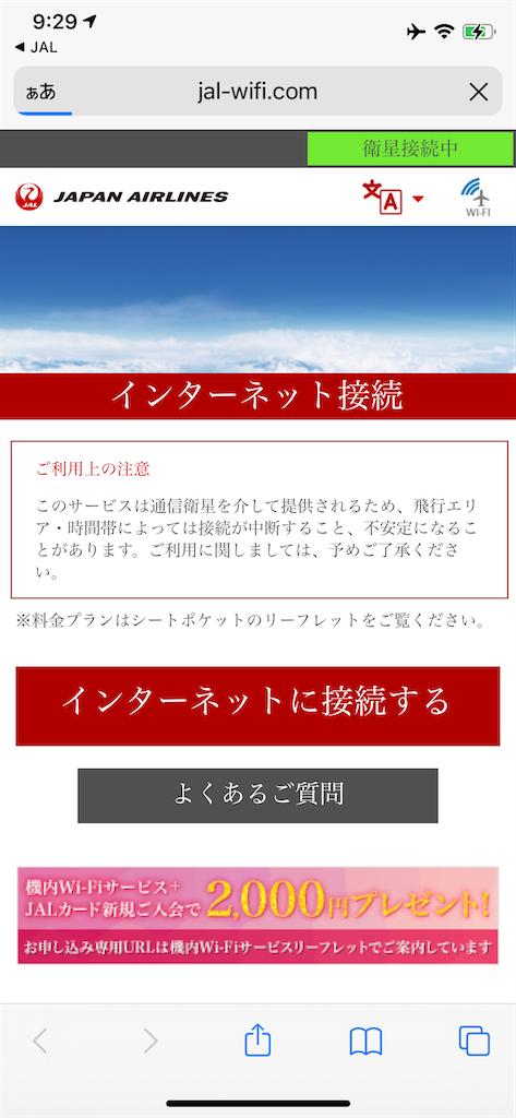 f:id:tetsu7906:20210512103930p:image