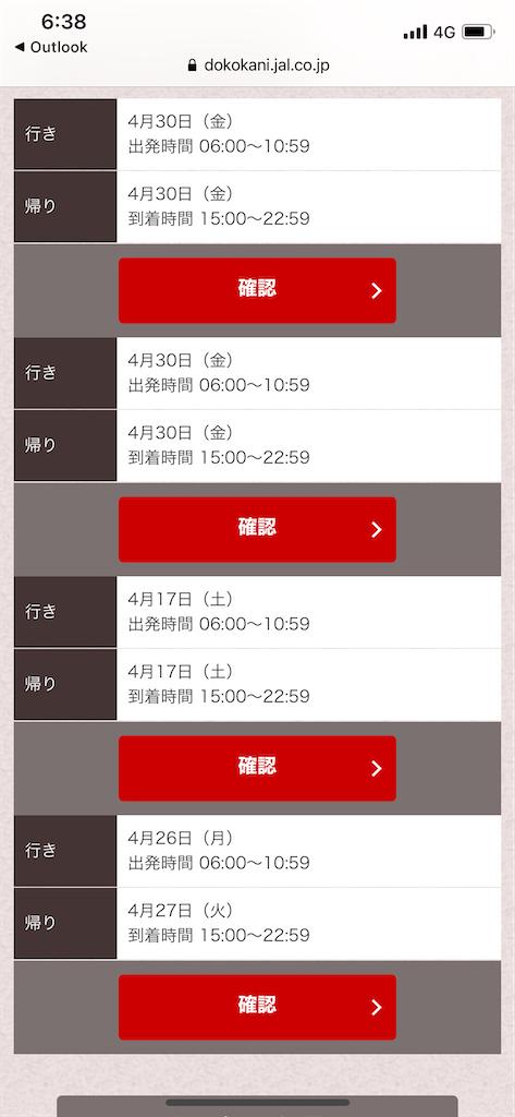 f:id:tetsu7906:20210512103934p:image