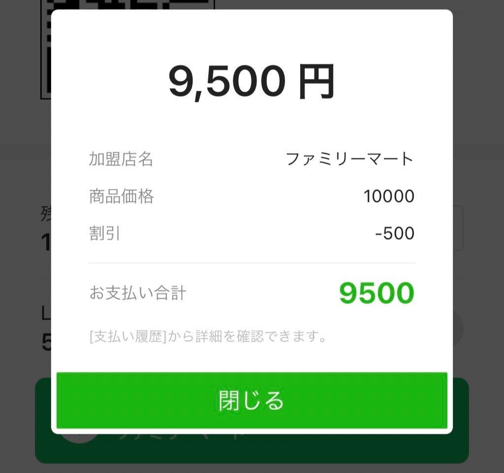 f:id:tetsu7906:20210512104054j:image