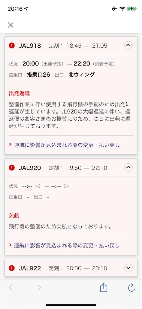 f:id:tetsu7906:20210512111258p:image