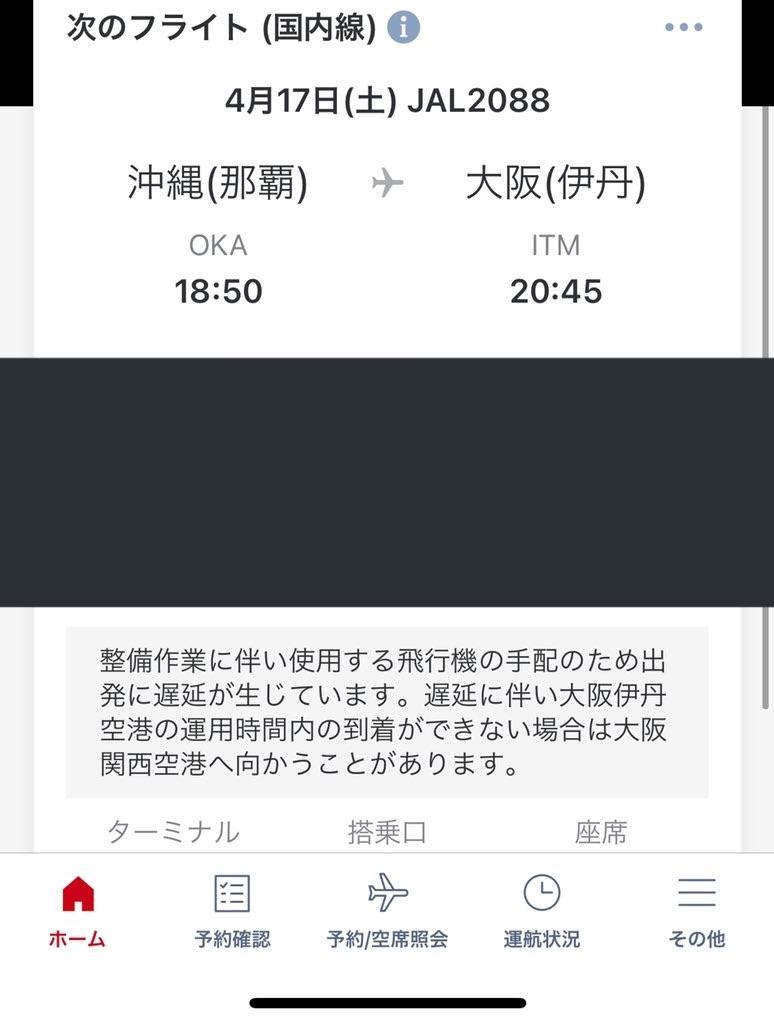 f:id:tetsu7906:20210512111336j:image