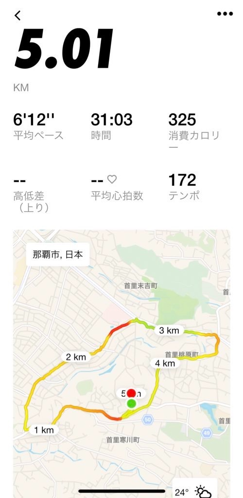 f:id:tetsu7906:20210605173733j:image
