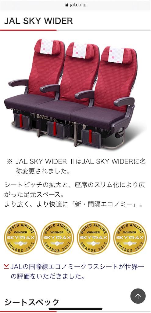 f:id:tetsu7906:20210607153117j:image