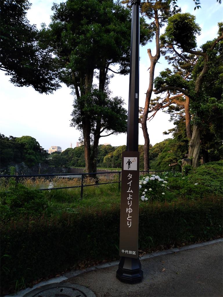 f:id:tetsu7906:20210612102715j:image