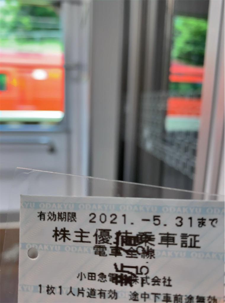 f:id:tetsu7906:20210612103244j:image