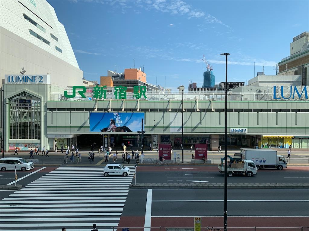 f:id:tetsu7906:20210612103257j:image