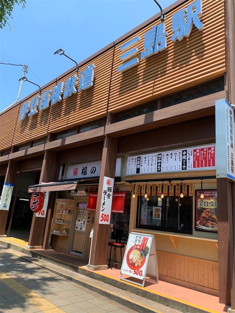 f:id:tetsu7906:20210612103635j:image