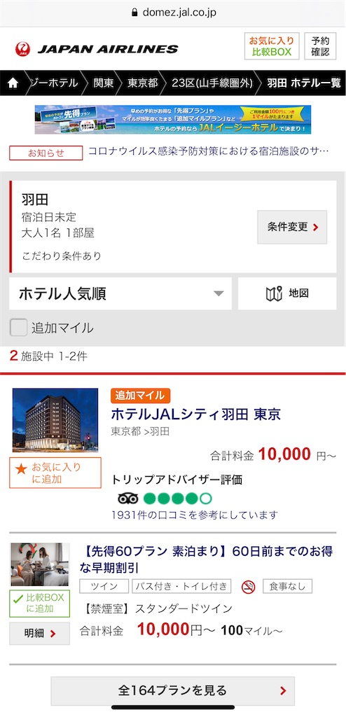 f:id:tetsu7906:20210616103440j:image