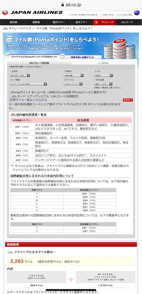 f:id:tetsu7906:20210616103658j:image