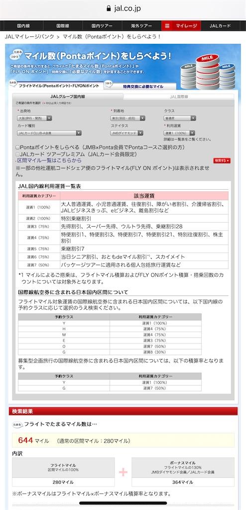 f:id:tetsu7906:20210616103701j:image
