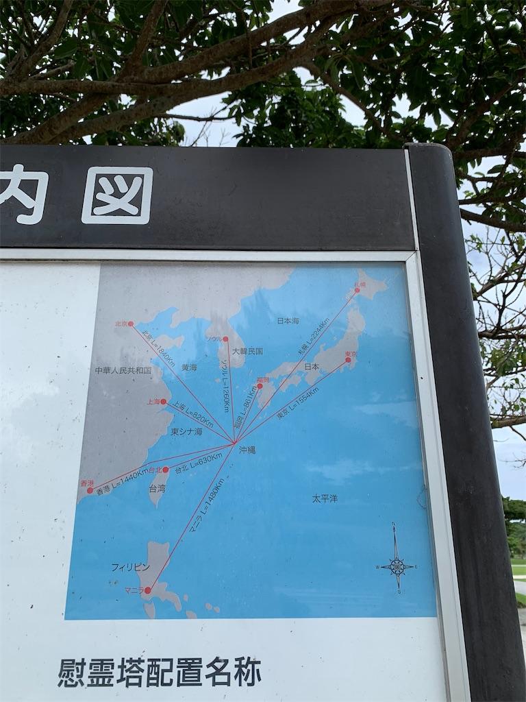 f:id:tetsu7906:20210620085846j:image