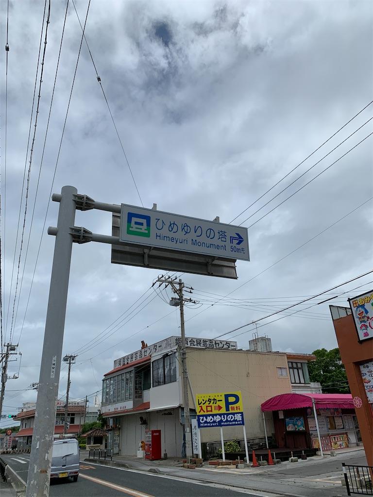 f:id:tetsu7906:20210620085932j:image
