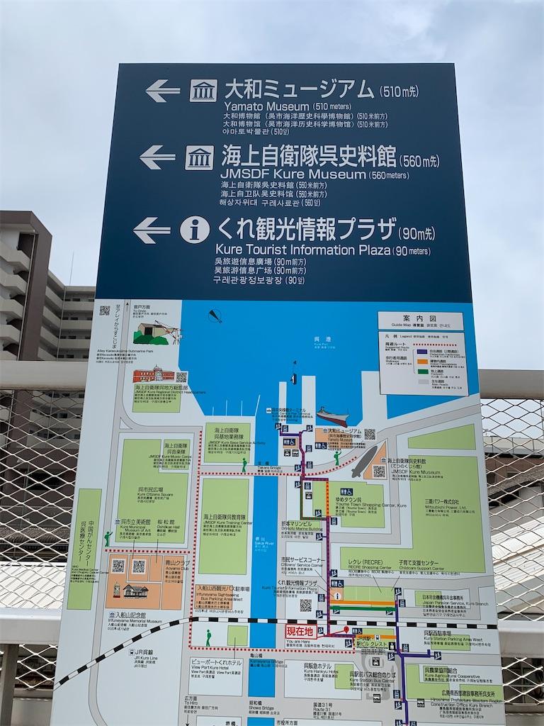 f:id:tetsu7906:20210624084701j:image