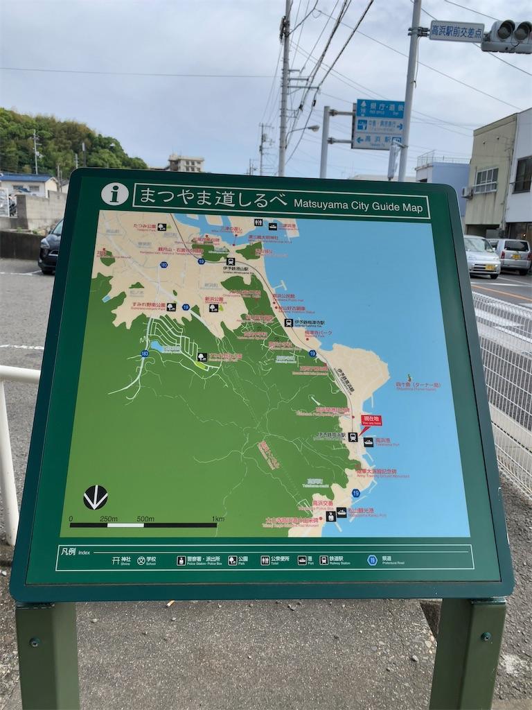 f:id:tetsu7906:20210627101050j:image