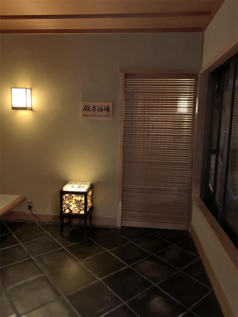 f:id:tetsu7906:20210627101417j:image