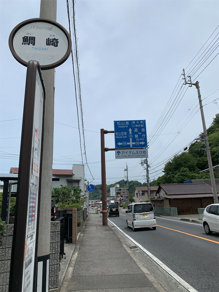 f:id:tetsu7906:20210627103006j:image