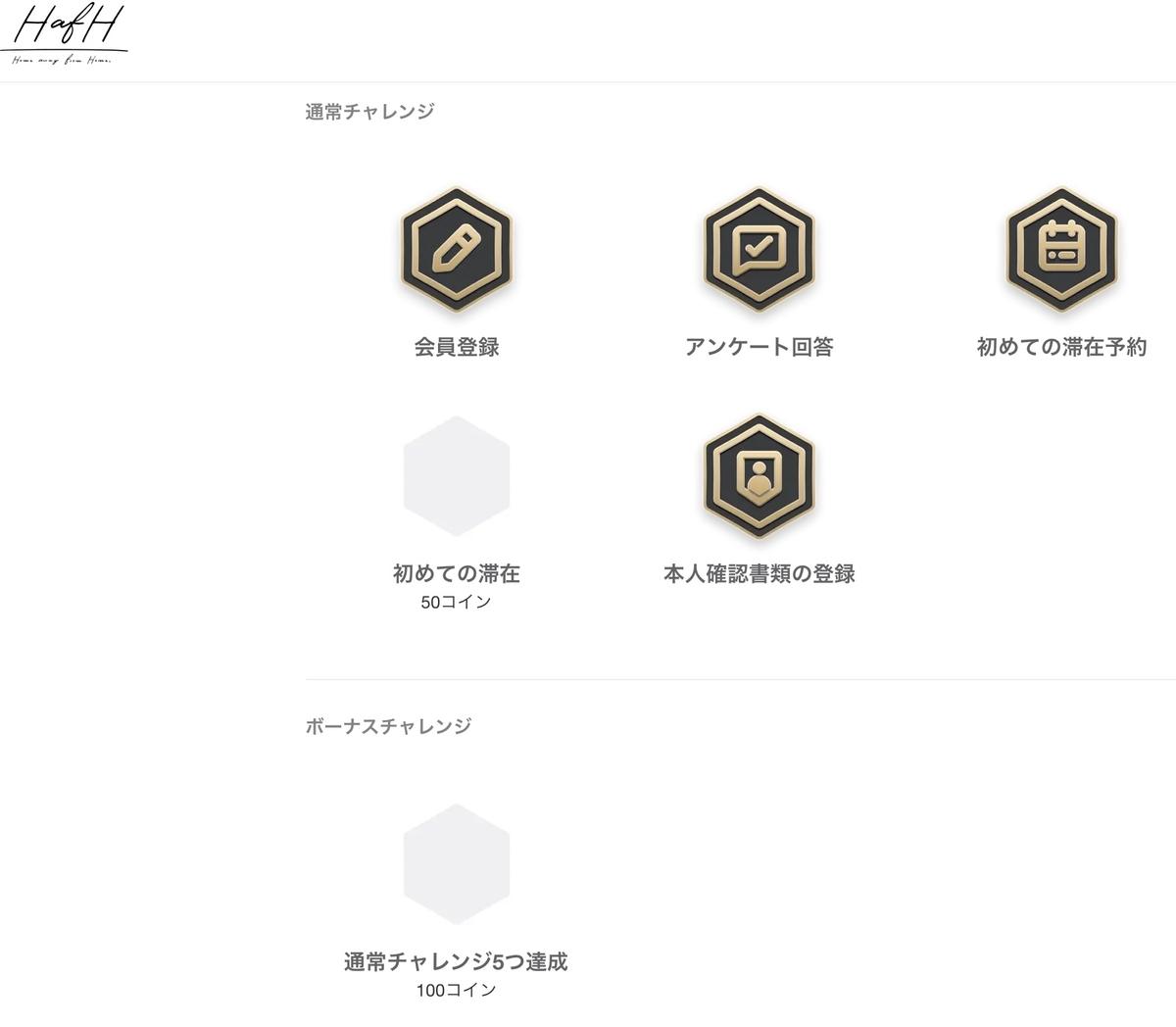 f:id:tetsu7906:20210629205810j:plain