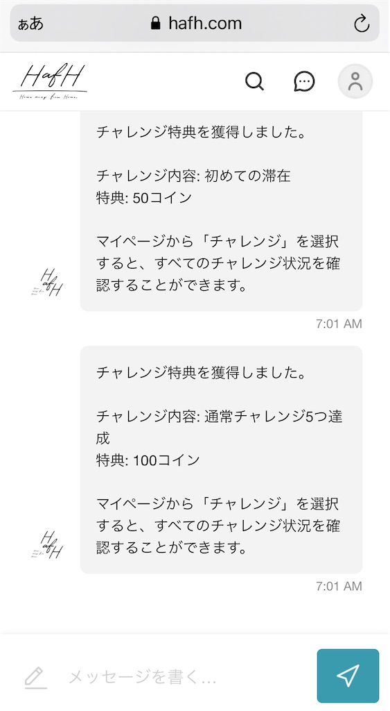 f:id:tetsu7906:20210630070351j:image