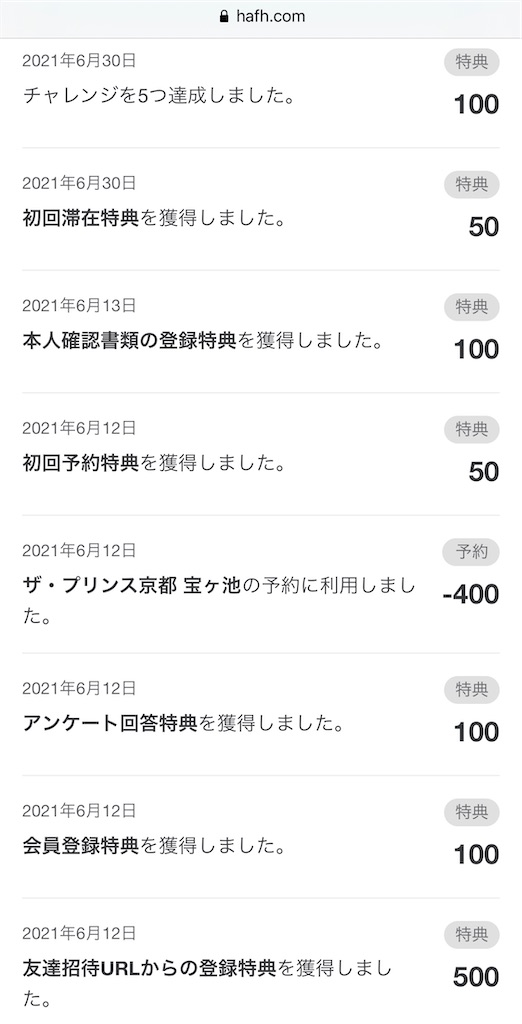 f:id:tetsu7906:20210630070457j:image
