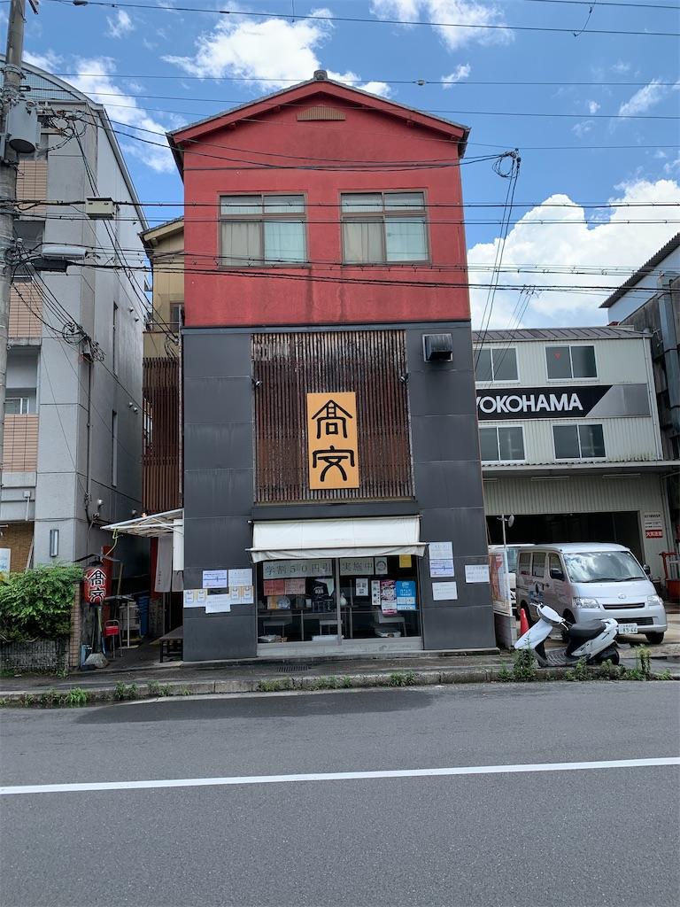 f:id:tetsu7906:20210630124722j:image