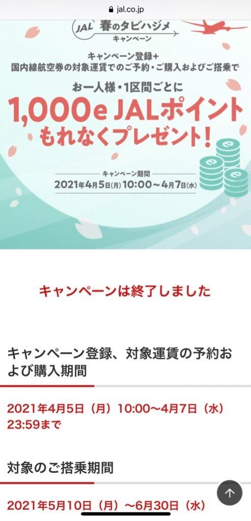 f:id:tetsu7906:20210715071106j:image