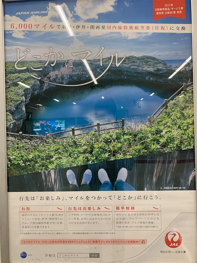 f:id:tetsu7906:20210715072928j:image