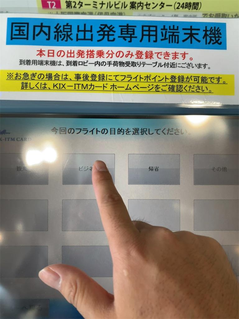 f:id:tetsu7906:20210721204253j:image