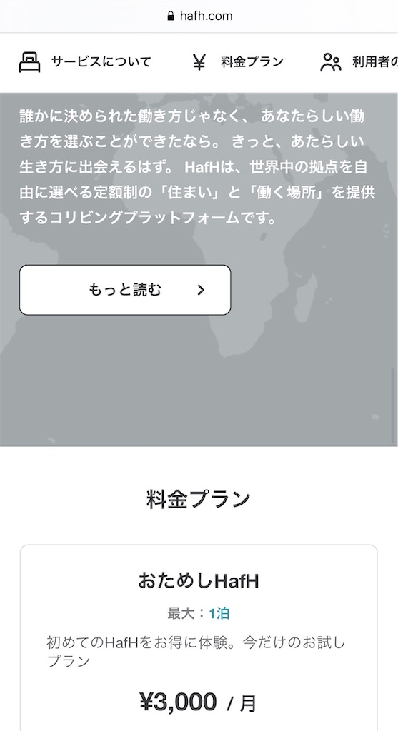 f:id:tetsu7906:20210728075014j:image