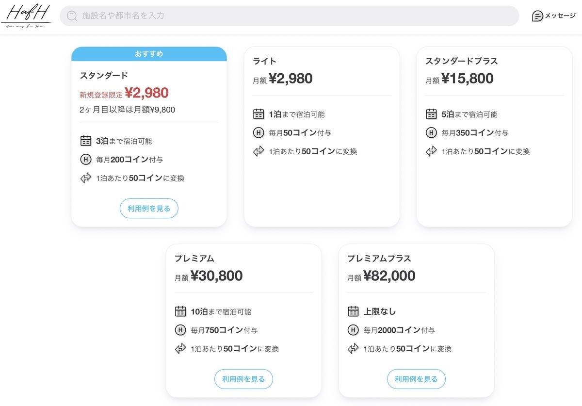 f:id:tetsu7906:20210801065027j:plain