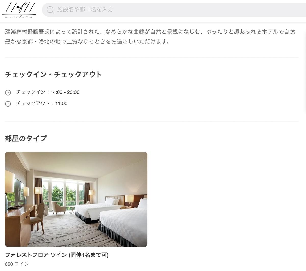 f:id:tetsu7906:20210801065358j:plain