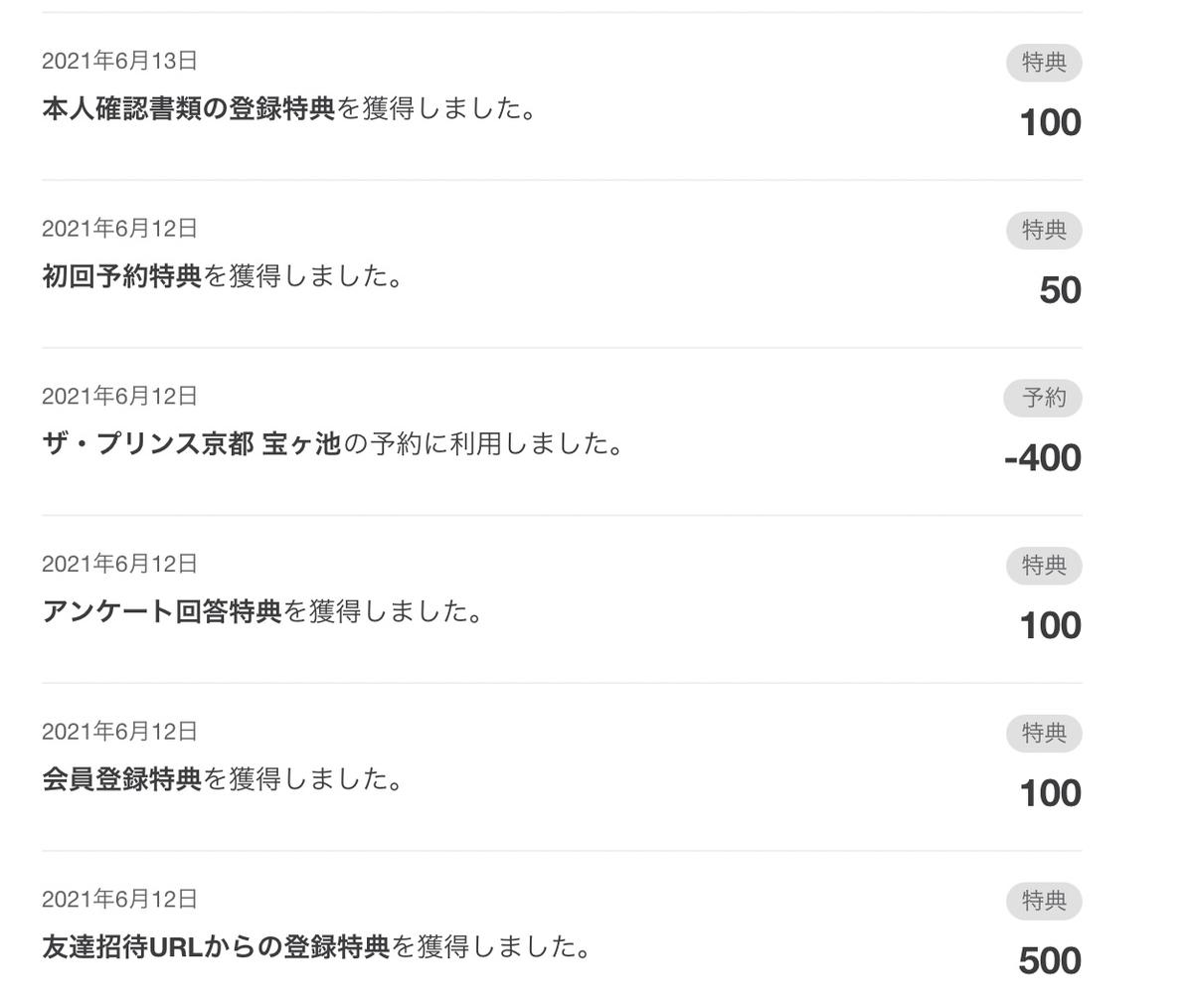 f:id:tetsu7906:20210801070326j:plain