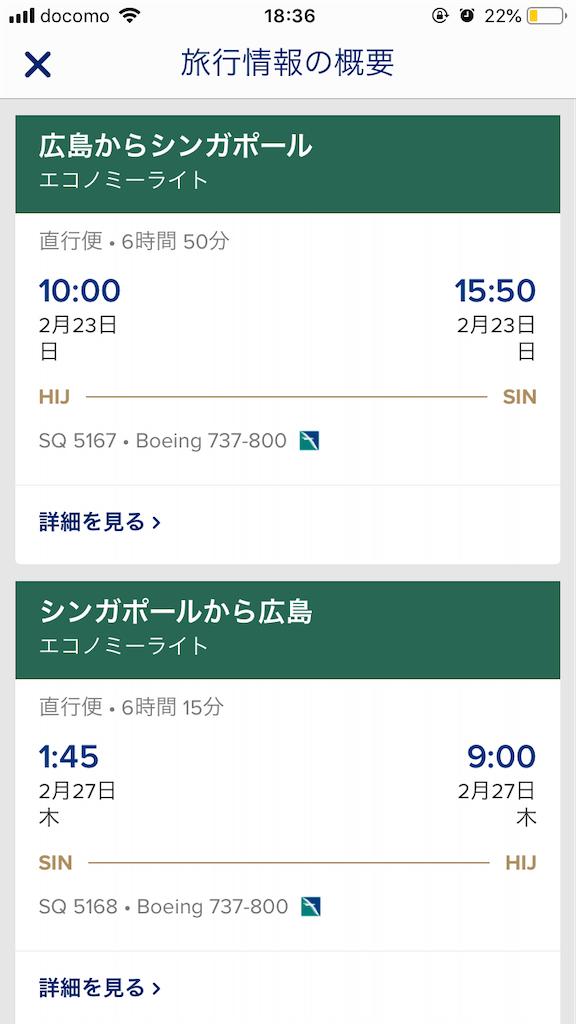f:id:tetsu7906:20210815182928p:image