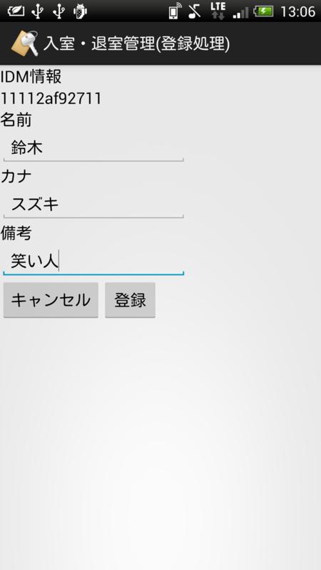 f:id:tetsu831:20130125103038p:image:w360