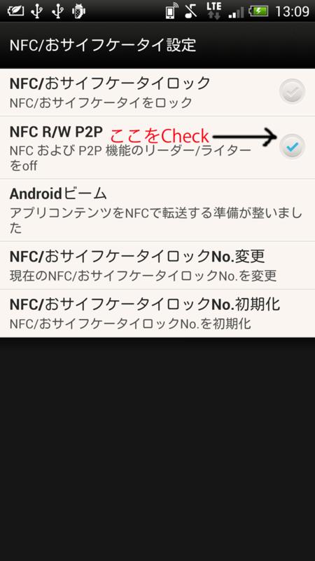 f:id:tetsu831:20130125103040p:image:w360