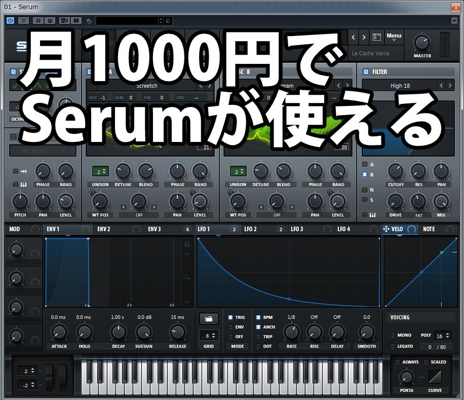 f:id:tetsu_9310:20180508100534p:plain