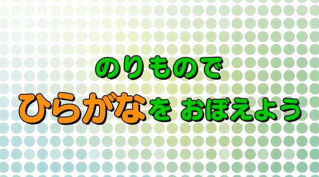 f:id:tetsu_atu:20180209112730p:plain