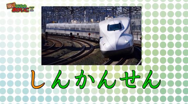 f:id:tetsu_atu:20180209113045p:plain