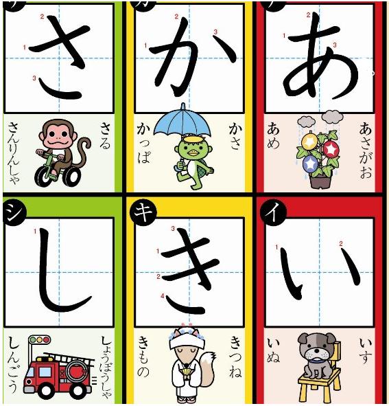 f:id:tetsu_atu:20180209132647p:plain