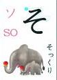 f:id:tetsu_atu:20180209132930p:plain