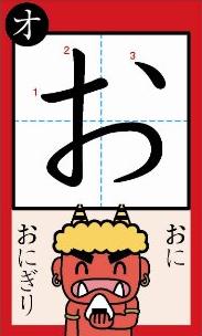 f:id:tetsu_atu:20180209142700p:plain