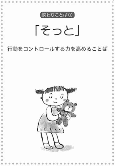 f:id:tetsu_atu:20180323152415p:plain