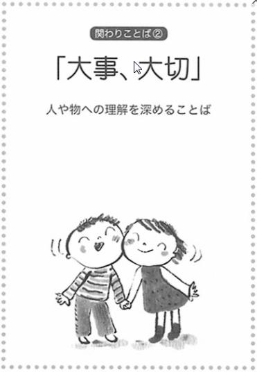f:id:tetsu_atu:20180323155527p:plain