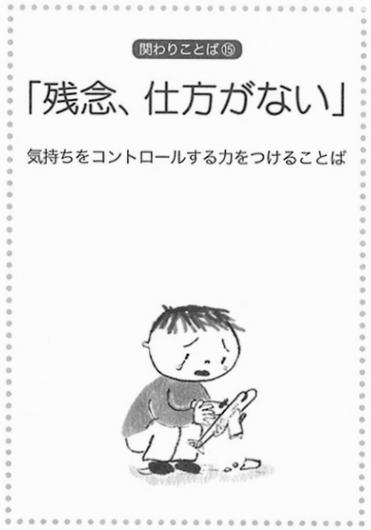 f:id:tetsu_atu:20180326144429p:plain