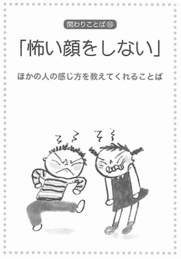 f:id:tetsu_atu:20180326161140p:plain
