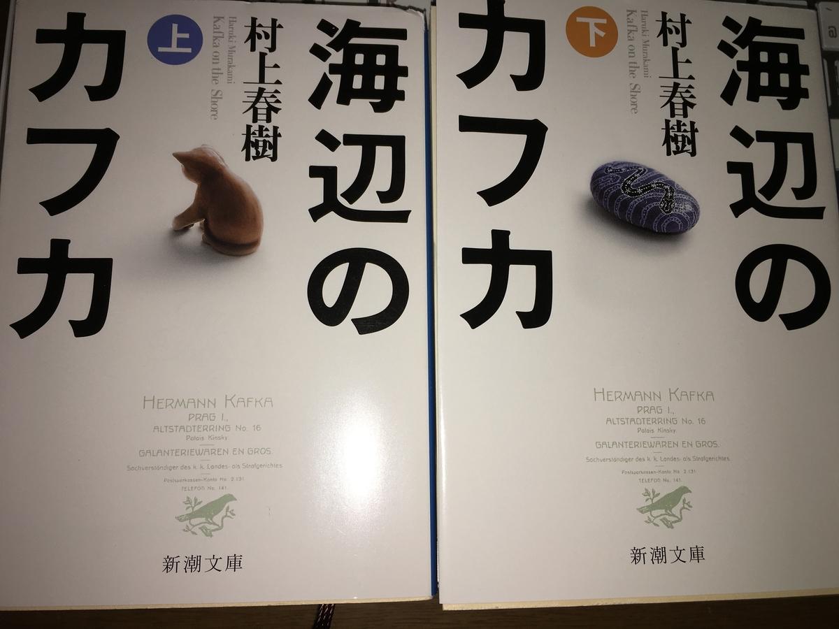 f:id:tetsu_san:20190316162847j:plain