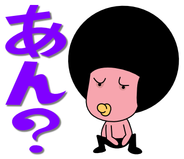 f:id:tetsuatama:20170822015547p:image