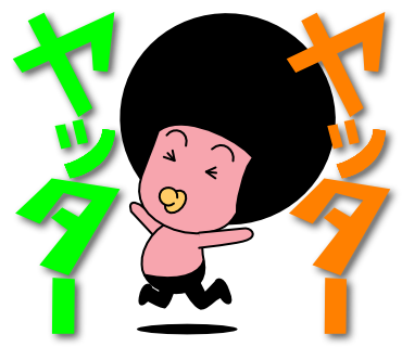 f:id:tetsuatama:20170822015550p:image