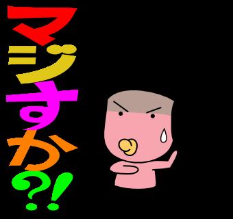f:id:tetsuatama:20170822015553p:image