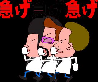f:id:tetsuatama:20170822015557p:image