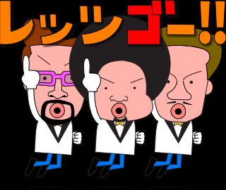 f:id:tetsuatama:20170822015600p:image
